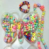 儿童趣味串珠玩具diy手工 亲子手工串珠手链项链 穿珠子儿童益智