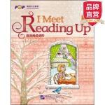 [包邮]泡泡阅读进阶系列教材:阅读进阶3【新东方专营店】