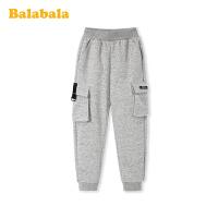 巴拉巴拉男童裤子儿童时尚长裤2020新款中大童运动裤韩版休闲百搭