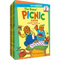 贝贝熊双语阅读:开心父子系列(全6册)