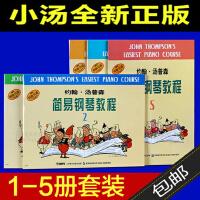 小汤姆森简易钢琴教程12345册套装 约翰汤普森简易钢琴教程12345 儿童初学钢琴入门基础教材书