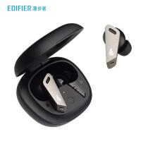 漫步者TWS NB2 Pro 真无线降噪蓝牙耳机 主动降噪 蓝牙耳机 降噪耳机 通用苹果安卓手机