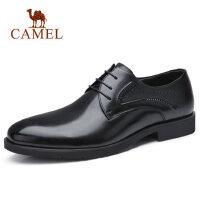 camel骆驼男鞋 2018秋季新款商务正装皮鞋牛皮优雅系带办公通勤皮鞋