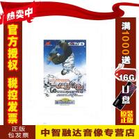 正版包票 CCTV5央视体育教学 一起滑单板2DVD 新版央视单板滑雪教程