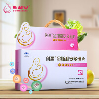 创盈金斯利安多维片42片孕妇专用叶酸片复合维生素孕前中备孕
