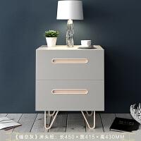 北欧风格床头收纳柜实木时尚收纳柜现代简约卧储物柜床边柜床头柜 组装
