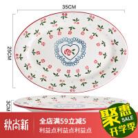 烤箱碗创意可爱樱桃碗盘子餐具家用菜盘单个烤箱洗碗机微波炉