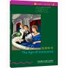 书虫・牛津英汉双语读物:纯真年代(5级 适合高二、高三年级)