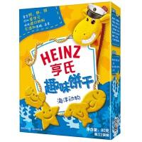 【当当自营】 Heinz亨氏趣味饼干海洋动物80g(利来国际ag手机版电话:010-57992568)