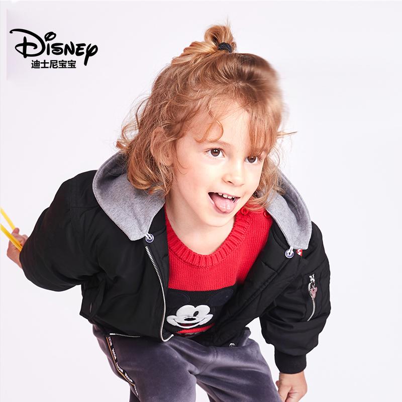 【到手价:135.6元起】迪士尼宝宝森林探险男童梭织经典棉服2018冬款上新【1件4折到手价:135.6元起】