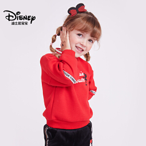 迪士尼宝宝重返学院女童不倒绒时尚针织卫衣2018冬款上新