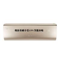 【买一赠四,装完好评返现金】格力KFR-26GW/(26595)FNCa-A1润典变频空调大1匹静音很省电专业除Pm2.5除甲醛新品一级能效特价