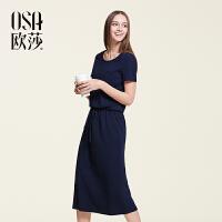 【2件8折,3件7折】OSA欧莎2016夏季新款女装 时尚圆领抽绳短袖连衣裙 女 B13154
