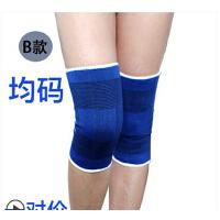 跑步户外登山男女护膝防风保暖装备 骑行护膝运动护具自行车护膝