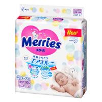 花王 日本原装进口 新生儿婴儿纸尿裤NB90(0-5kg)男女通用尿不湿 新老包装随机发