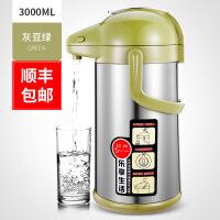 【家装节 夏季狂欢】大容量家用气压式热水瓶按压保温开水壶学生宿舍玻璃内胆暖壶 顺丰