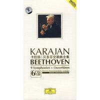 贝多芬交响曲全集(6CD 环球唱片最佳版本)