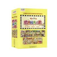 欧美经典儿歌《唱歌啦!》WEE SING (带CD,全9册)
