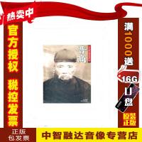 正版包票CCTV 2特别节目 晋商 4DVD 视频光盘影碟片