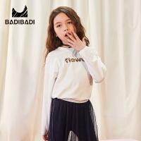 【2件3折:34】巴拉巴拉旗下 巴帝童装女童基础款T恤字母印花两色可选中大童19春新