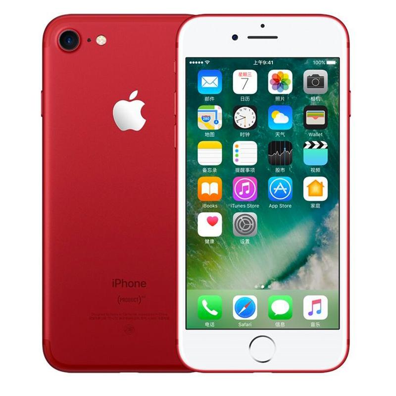 [当当自营] Apple iPhone 7 128G 红色特别版手机 支持移动联通电信4G支持礼品卡支付 正品国行 全国联保