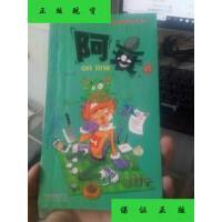 【二手旧书9成新】阿衰43 /猫小乐 云南人民出版社