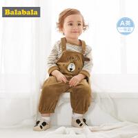 巴拉巴拉宝宝秋装婴儿长袖套装儿童衣服两件套2019新款背带裤T恤