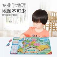 磁力拼图-中国
