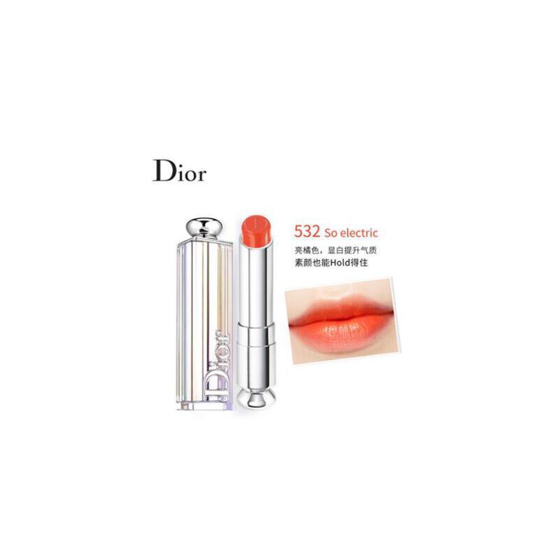 Dior/迪奥 魅惑超模唇膏3.5G532#银管 夏季护肤 防晒补水保湿 可支持礼品卡