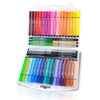 水彩笔套装儿童幼儿园小学生用24色48色36色可水洗绘画笔