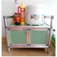 碗柜家用厨房置物架橱柜简易柜子储物收纳柜铝合金组装多功能放碗