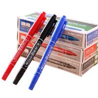 小双头记号笔 可擦式水性记号笔水性笔 绘画 儿童勾线笔