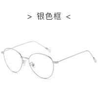 防蓝光眼镜平光镜无度数网红眼镜眼镜框韩版电脑手机护目