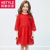【3件3折后到手价:97元】韩都衣舍童装2019春装新款中大女童新年红色蕾丝公主七分袖连衣裙YC8581�`