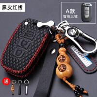 【家装节 夏季狂欢】北京现代领动名图朗动ix35斯塔途胜瑞纳25汽车悦动扣钥匙包套