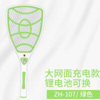 【家�b� 夏季狂�g】充�式家用��力可�Q18650��池蚊拍多功能led��绱蛏n�拍子