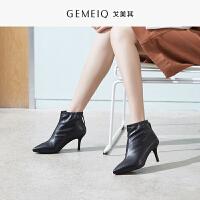 戈美其冬季新款加绒尖头短靴女细高跟优雅时装女棉鞋工作百搭裸靴