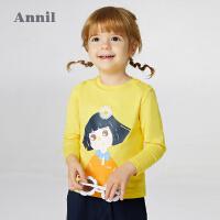 【1件5折价:49.5】安奈儿童装女童T恤圆领长袖2021新款卡通全棉宝宝上衣打底衫春装