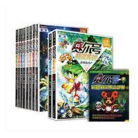 赛尔号精灵传说第二季全套1-24册全集 第2季15-16 17 18 19 20 21 22 23 24册 赛尔号精灵