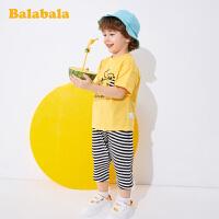 巴拉巴拉童装男童短袖套装宝宝T恤儿童装条纹垮裤帅夏