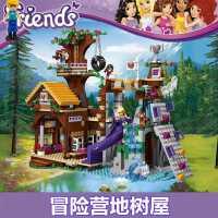 新品乐高积木女孩系列拼装大歌星丽薇之家6公主梦城堡别墅玩具14