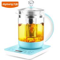 【当当自营】 Joyoung/九阳 K15-D66养生壶加厚玻璃全自动花茶壶煮茶电热烧水壶