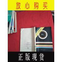 【二手旧书9成新】【正版现货】电炉产品样本【馆藏】