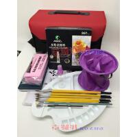 实惠10件套装 马利水粉工具水粉颜料套装18/24/36色 画笔工具箱水粉套装颜料