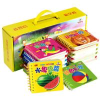 0-3岁宝宝早教书撕不烂卡片 识字书 婴幼儿童启蒙认知