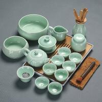 创意 套装 茶杯青瓷功夫茶具套装陶瓷家用盖碗茶壶茶杯小套办公简约茶道茶艺整套