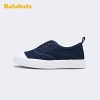 巴拉巴拉官方童鞋男童帆布鞋女童小白鞋休闲小童春秋鞋子