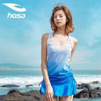 HOSA/浩沙泳衣女大码保守比基尼三件套遮肚大胸显瘦裙式温泉游泳衣