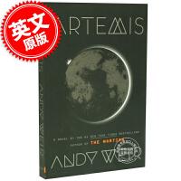 现货 阿尔忒弥斯 英文原版 Artemis: Weir Andy 安迪・威尔 火星救援作者新作 惊悚小说 进口原版小说