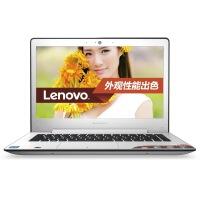 联想IdeaPad710S 13.3英寸笔记本电脑 超轻薄本 标配:I5-7200U/8G/256G固态 背光键盘 送